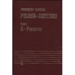 PODRĘCZNY SŁOWNIK POLSKO-ROSYJSKI. DWA TOMY [antykwariat]