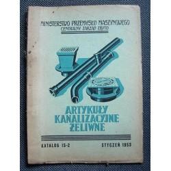 ARTYKUŁY KANALIZACYJNE ŻELIWNE (katalog 1953) [antykwariat]